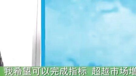 03.8 拜耳(调整翻译,加大事记)
