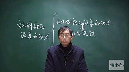 政治高中必修3文化创新的源泉和作用 9246