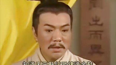 缱绻仙凡间01