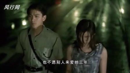 电影黑皮书:不忘张国荣%5B高清版%5D