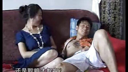 全民大偷情 郑云作品 搞笑视频