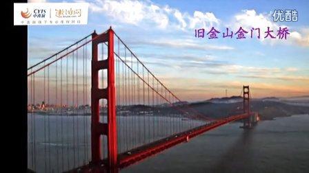 美国旅游视频