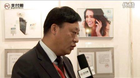 北京利安盛华科技有限公司