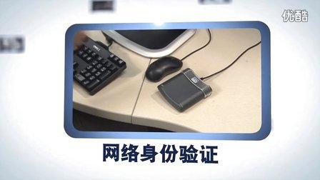 HID-Corporate-Video-Simp-CN