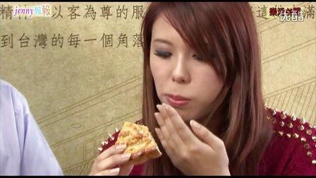 台灣傳統糕餅永安餅鋪(最佳伴手禮)