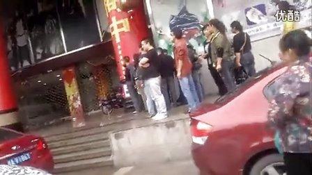 【鑫丽宸灬HD】杭州黑社会 是人看了都很气 高清