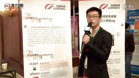 北京世纪龙脉科技有限公司