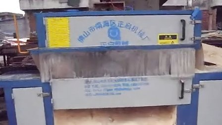 Multi-chip sawing lumber sawmill in Wuhan application video