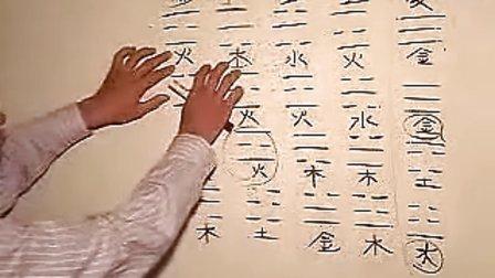 梅花心易占卜执业课程05_标清