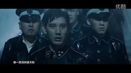 蒲巴甲《刺夜》电影主题曲MV《刺爱》