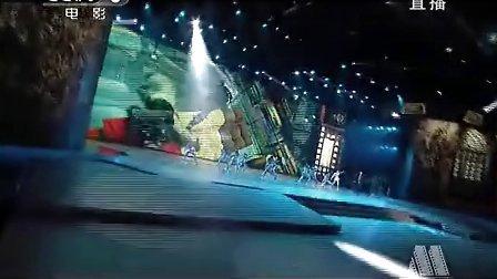 周杰伦 成龙 仝冰冰功夫 第三届北京国际电影节闭幕式