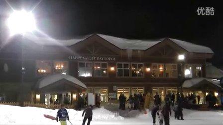 大白山滑雪