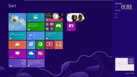 Windows 8.1 Pro Preview Build 9374上手