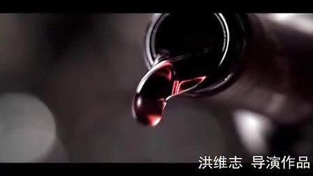 洪维志 - 中粮集团