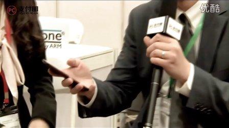 PayCircle支付圈专访:ARM公司
