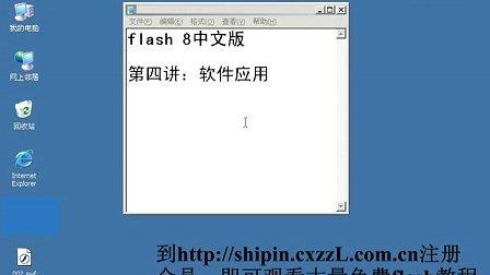 怎样制作flash动画_flash小游戏制作