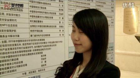 PayCircle支付圈专访:华夏银行资深顾问 曲延伟先生