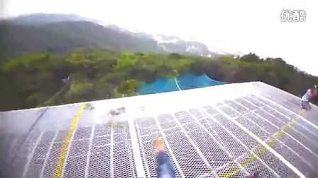 【ELMO QBiC】paraglider