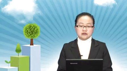 2013百度推广企业英才培训课程_基础课程- 2.搜索营销基础(上)