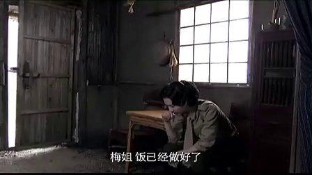 决战江南 30