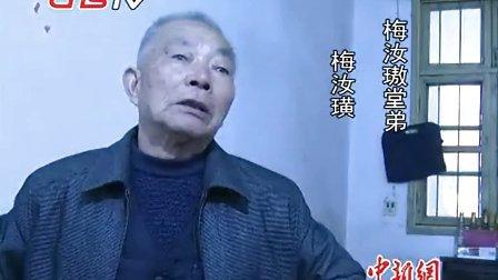 梅汝璈堂弟痛斥日本议员参拜靖国神社