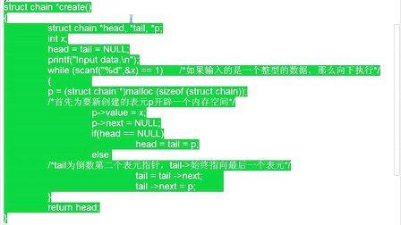 嵌入式C语言培训-03C编程进阶-10链表
