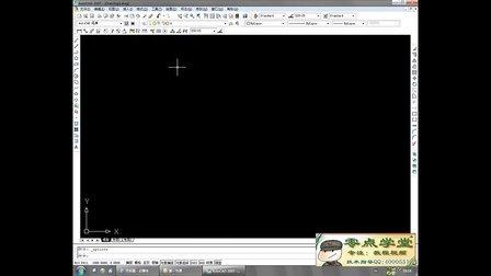 CAD基础教程从入门到高清cad2007视频教程