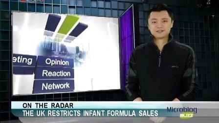 The UK restricts infant formular sales-MICB130412-蓝海电视