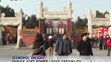 China's soft power lacks credibility-BW130415-BON蓝海电视