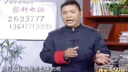 南宁新闻报道吴门农氏婆良母文化祈福大典