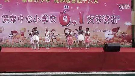 安徽艺术人才网—芜湖市保定中心小学2012年六一文艺演出