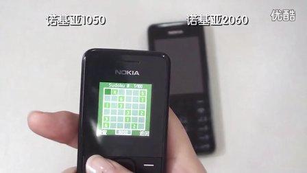 复古简约风 诺基亚1050 2060上手视频--手机信息网