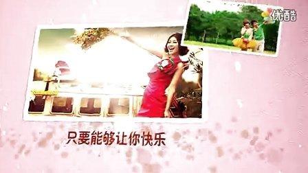 韩式唯美婚礼婚纱电子相册制作 心心相印