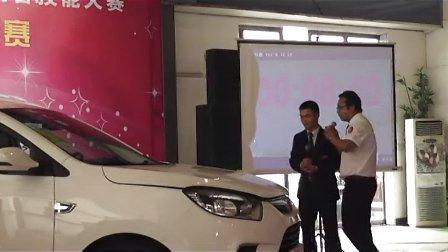 2013年江淮汽车瑞风S5销售技能大赛