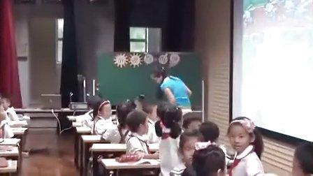 小小运动会小学一年级数学西丽小学安红娟