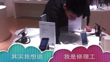 sunion东塘2013高清版