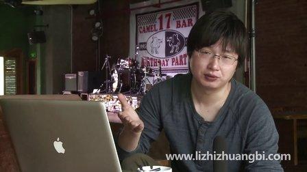 """""""春末的南方城市""""2013年李志樂隊巡演《B 哥夜話──昆明》下"""