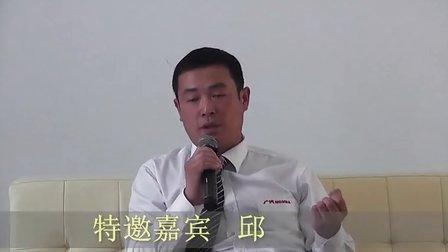 南京万通汽修学校《梦驻有约》第二期(上)