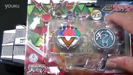 【龙哥转载】假面骑士WIZARD 超级英雄大战Z DX戒指套装