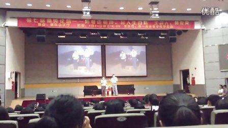 广中医精英论坛—黄俊英、何宝文(2013.04.24)