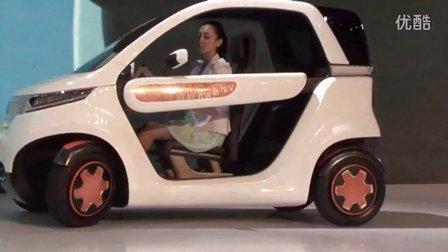 2013上海车展欧拉汽车