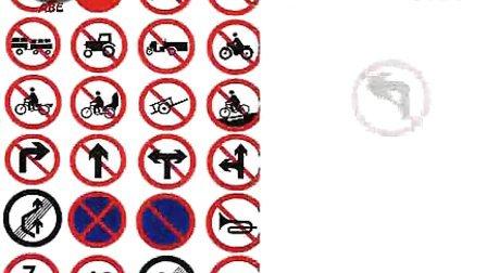 我的网络驾校 警告禁止标志 科目一 交规考试 学车 考驾照
