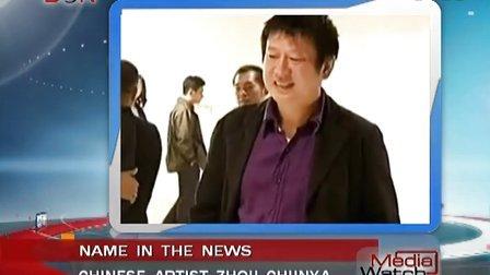 Chinese artist Zhou Chunya-MW130425-BON蓝海电视