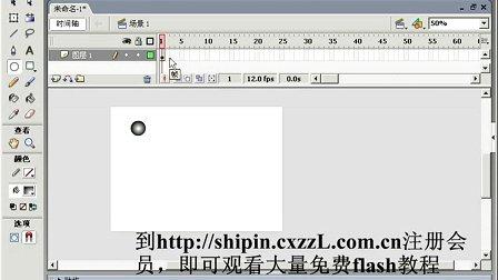 flash简单动画制作_flash视频制作