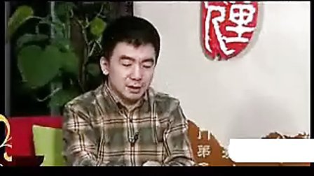 中里巴人经络视频-手少阳三焦经