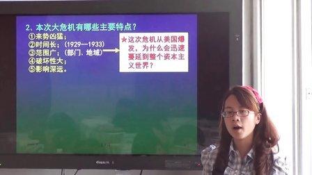 新河孙新棉 2010013040高一历史自由放任的美国