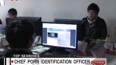 Chief porn identification officer-CT130417-BON蓝海电视