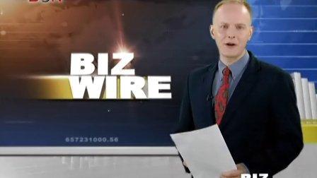China wants great power relationship-BW130422-BON蓝海电视
