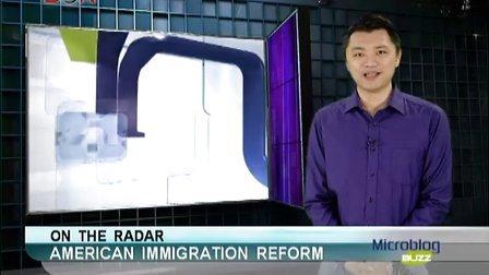 American immigration reform-MICB130422-BON蓝海电视