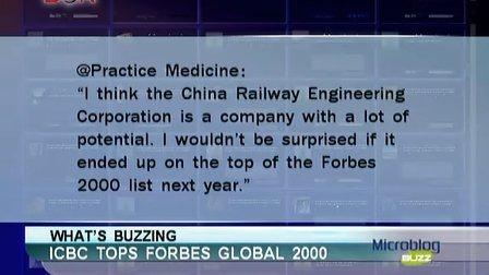 ICBC tops Forbes global 2000-MICB130423-BON蓝海电视